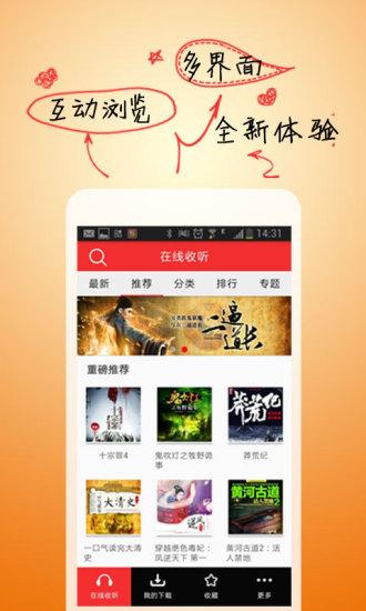 【酷我音乐盒手机版】酷我音乐手机版免费下载-ZOL手机软件