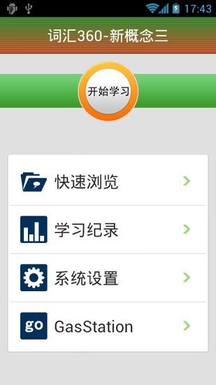 檢查拼字及文法- Office 支援 - Office.com