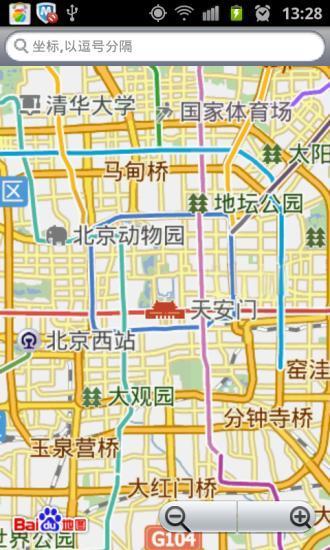 手機軟體 | 產品資訊 | Garmin | 台灣 | 官方網站