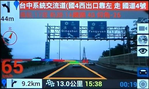 【免費交通運輸App】AR GPS汽车/行人实景导航-APP點子