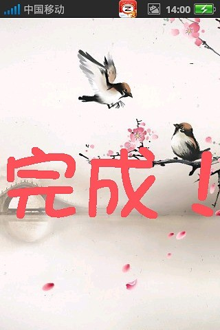 尾牙介紹詞 - 首頁