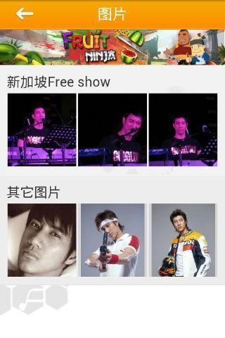 音樂必備免費app推薦|王力宏線上免付費app下載|3C達人阿輝的APP
