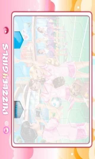 芭比娃娃运动会|玩益智App免費|玩APPs