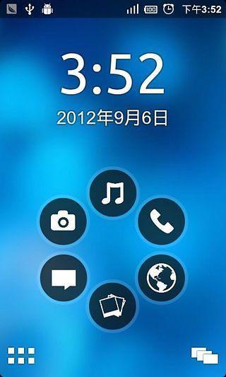【免費】Dodol launcher 桌面APP!主題多到爆、手機超有料 ... - 點子生活
