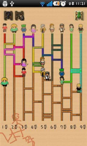 玩休閒App|下梯子免費|APP試玩