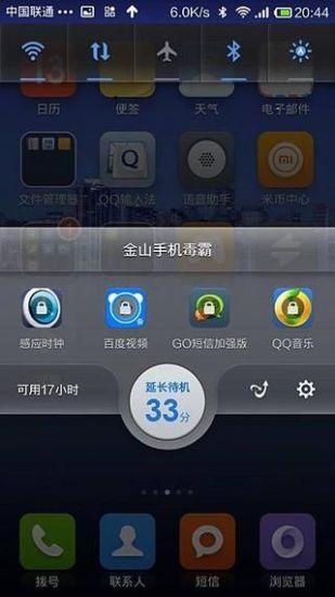 風行電影APK Download,風行視頻APP 下載2.4.2.2 ( Android 手機 ...