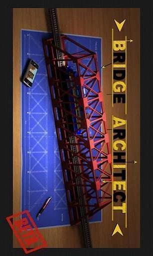 桥梁架构师