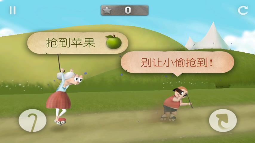 玩免費體育競技APP|下載跑酷老奶奶 app不用錢|硬是要APP