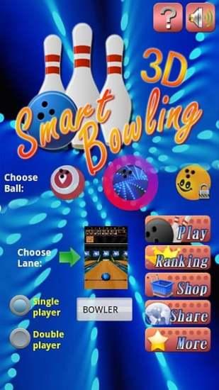 玩免費休閒APP|下載智能保龄球3D app不用錢|硬是要APP