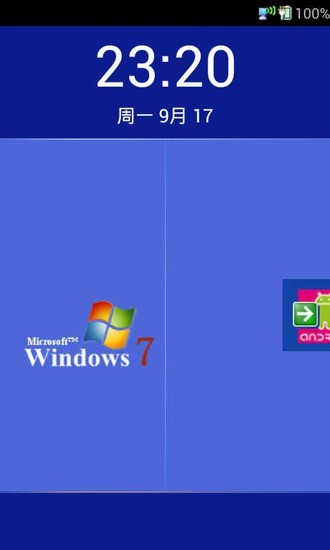 Windows7锁屏
