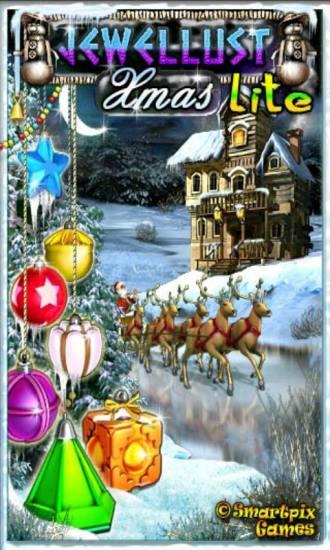 圣诞宝石迷阵