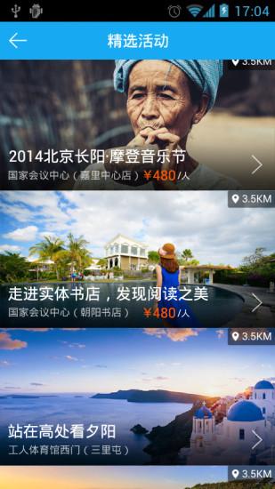 旅遊必備APP下載|百度旅游 好玩app不花錢|綠色工廠好玩App