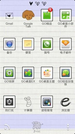 玩免費工具APP|下載GO主题—手绘纸张 app不用錢|硬是要APP