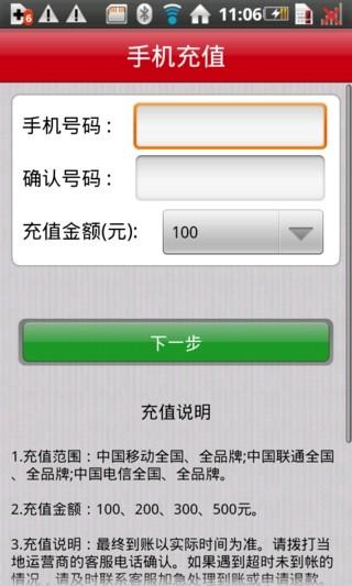 玩財經App|玩主手机充值免費|APP試玩