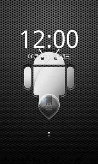 钢铁Android
