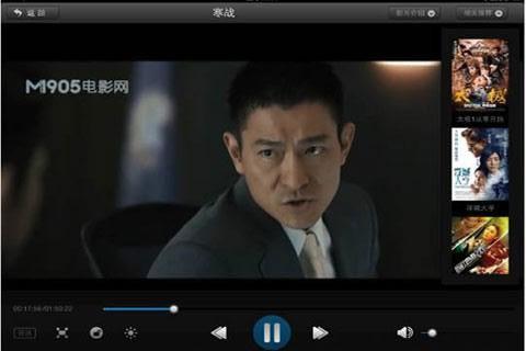 玩媒體與影片App|电影网HD免費|APP試玩