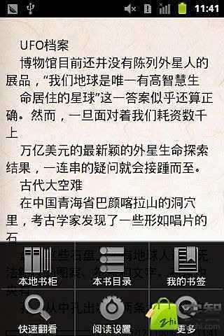 百科全书01