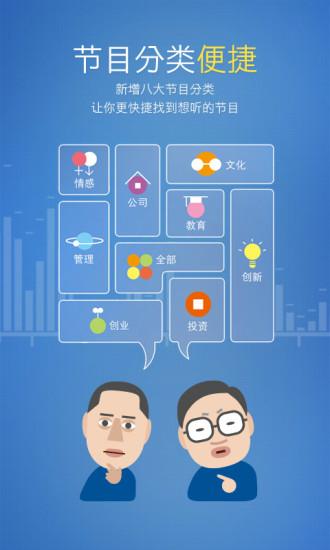 【免費音樂App】冬吴相对论-APP點子