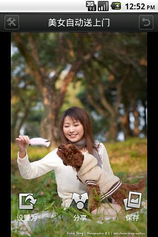 iPad 軟體 - 推薦小說閱讀軟體~shubook(iphone / ipad) - 蘋果討論區 - Mobile01