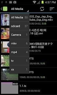 玩音樂App|DicePlayer播放器免費|APP試玩