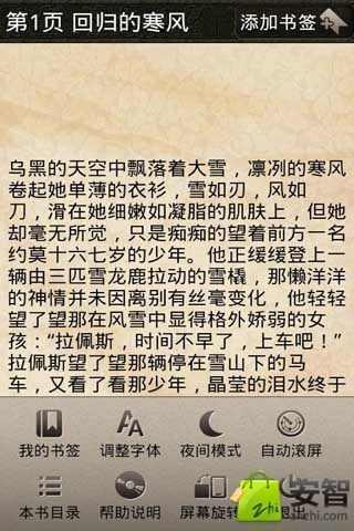 玄性系列玄幻小说|玩書籍App免費|玩APPs