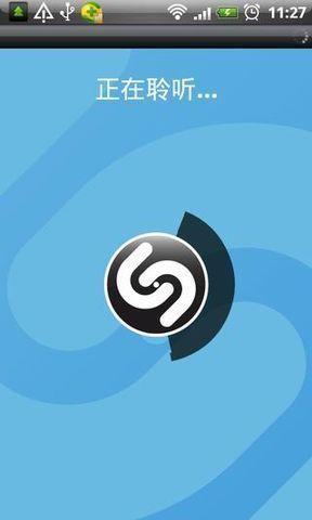 玩免費音樂APP|下載音乐雷达 app不用錢|硬是要APP
