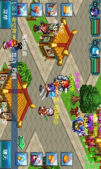 玩免費網游RPGAPP 下載QQ御剑怀旧版 app不用錢 硬是要APP