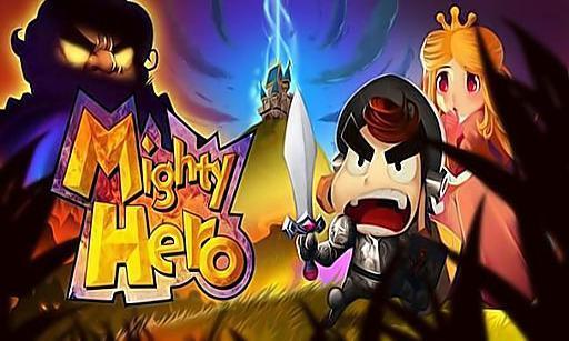 威武的英雄 Mighty Hero
