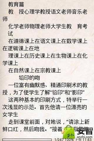 百科全书04