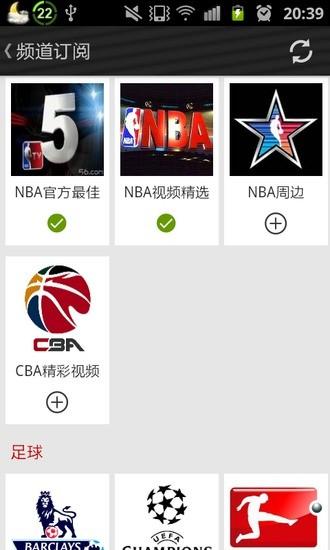 緯來體育台VL Sports 線上看| iTVer 網路電視 - iTVer 網路電視直播 ...