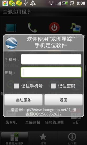 小米手机官网(手机版小米商城app下载)