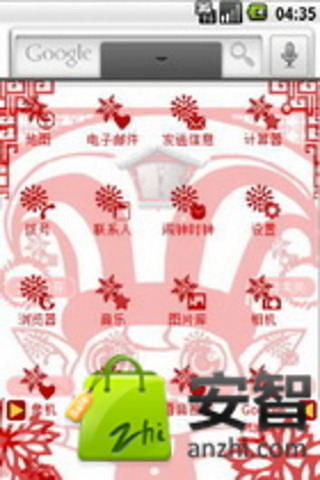 PChome商店街- Android Apps on Google Play