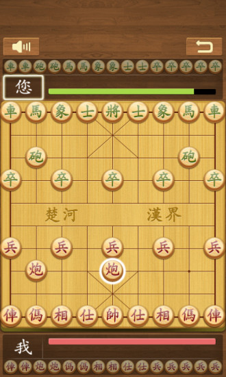 中国象棋on the App Store - iTunes - Apple