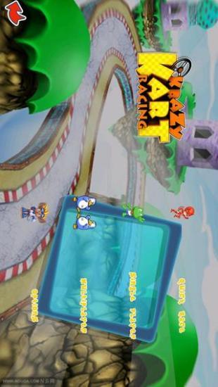 【免費賽車遊戲App】跑跑卡丁车3D-APP點子