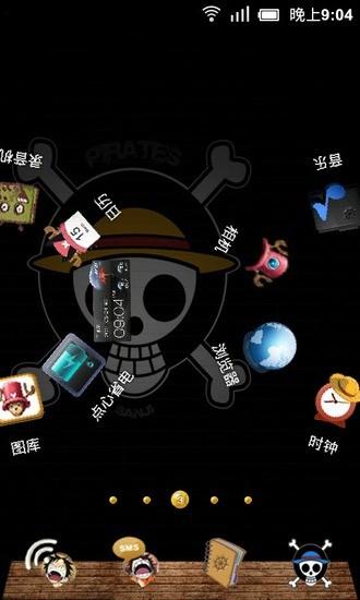 海贼王主题桌面(桌面主题美化锁屏软件)