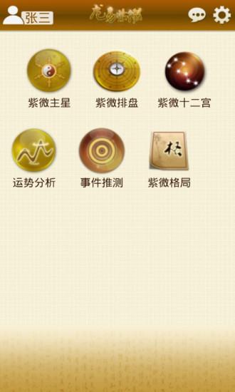 【梅峰農場桃花緣】最美的桃花隧道,就在南投梅峰這裡~(上)-Via's旅行札記