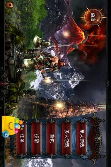 永恒战士2:无双战神 中文版