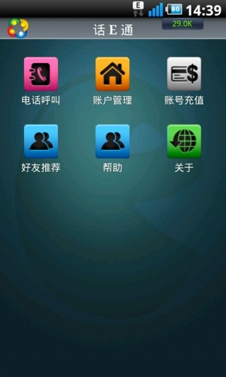 download bluestacks app player for windows 8 free