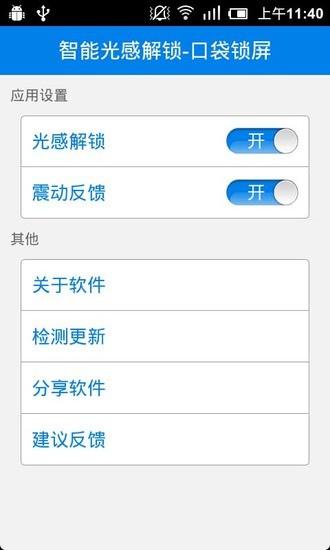 wavepad free audio editor apple官網 - APP試玩 - 傳說中的 ...