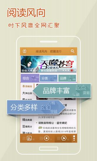 免費書籍App|阅读星|阿達玩APP