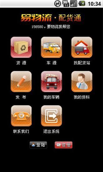 Apple ID - 管理帳號- Apple 支援