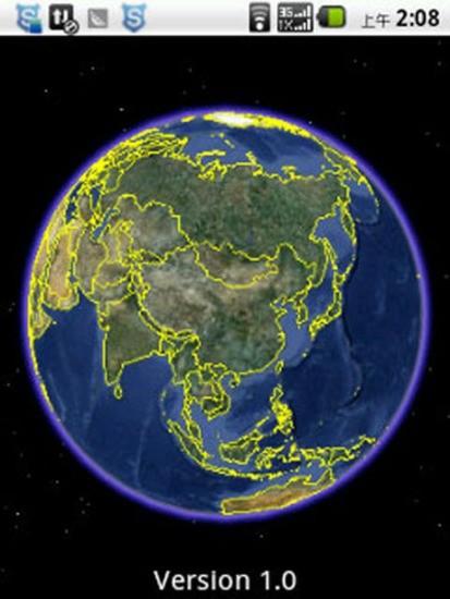 星辰卫星定位系统