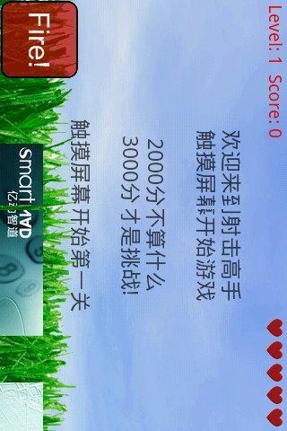 【生活】Heart Sutra-For Daily Praying-癮科技App