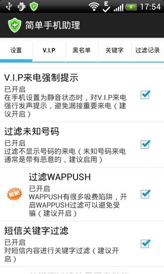 APK App 愛旅足跡馬來西亞篇for BB, BlackBerry | Download ...