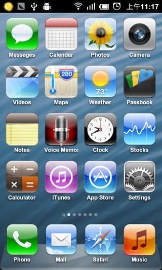 装装iphone5