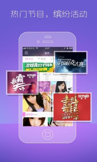 玩免費社交APP|下載KK唱响-美女视频交友直播 app不用錢|硬是要APP