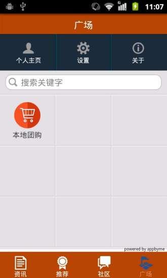 財經必備免費app推薦 炒股赚大钱線上免付費app下載 3C達人阿輝的APP
