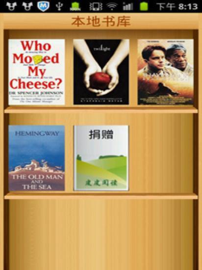 免費下載書籍APP|看小说学英语 app開箱文|APP開箱王