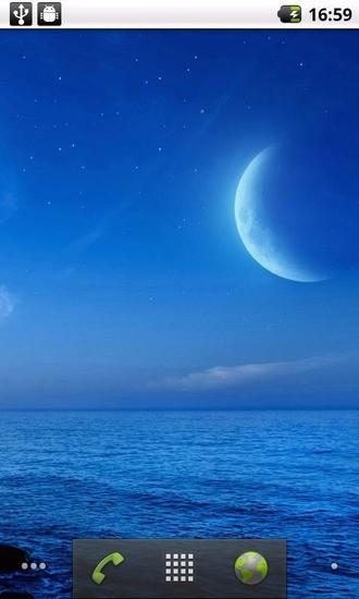 月下风光动态壁纸