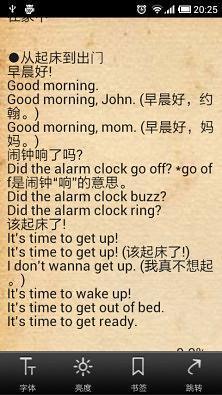 英语常用口语8000句(简体 繁体)